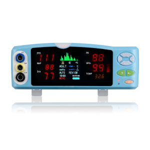 WHY70C Vital Sign Patient Monitor